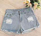Женские стильные джинсовые шорты, фото 5
