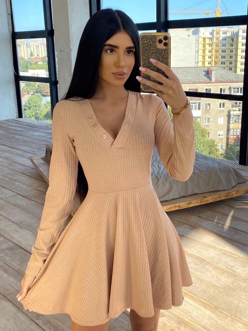 Женское Платье с идеальной посадкой, V-образный вырез