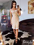 Платье по фигуре с кружевом, фото 4
