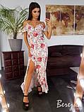 Элегантное платье с открытыми плечами, фото 2