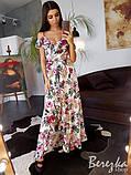 Элегантное платье с открытыми плечами, фото 3