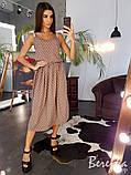 Стильное летнее платье, фото 2