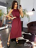 """Красивое женское платье """"Эрика"""", фото 2"""