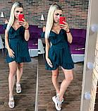 Стильное женское платье с рюшами, фото 5