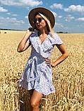 Модное платье с рюшами в горошек, фото 4