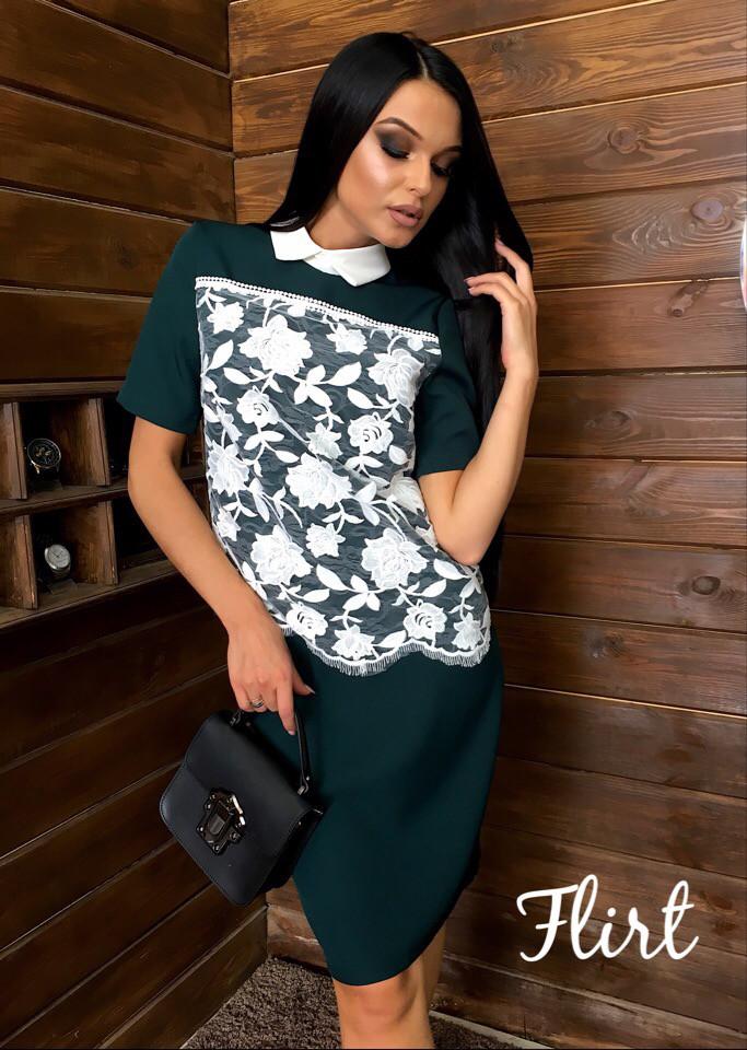 Женское стильное платье Эдельвейс