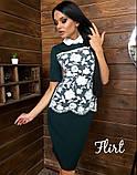 Женское стильное платье Эдельвейс, фото 2