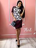 Женское стильное платье Эдельвейс, фото 3
