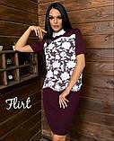 Женское стильное платье Эдельвейс, фото 4