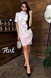 Женское стильное платье Эдельвейс, фото 5