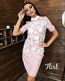 Женское стильное платье Эдельвейс, фото 6