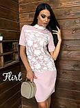 Женское стильное платье Эдельвейс, фото 7