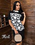 Женское стильное платье Эдельвейс, фото 9