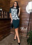 Женское стильное платье Эдельвейс, фото 10