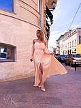 Женское невероятное красивое платье Н-501, фото 5