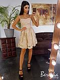 Кружевное платье с пышной юбочкой, фото 2