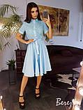 Летнее платье миди, фото 4