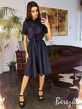 Летнее платье миди, фото 6