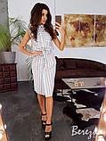 Элегантное платье в полоску, фото 3