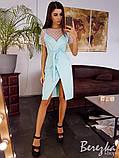 Стильное женское платье в комплекте с топом, фото 2