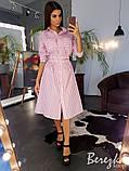 Женский хлопковый костюм с юбкой, фото 2