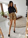 Модный женский костюм с юбкой из микроплюша, фото 4