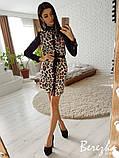 Красивое платье с леопардовым принтом, фото 2