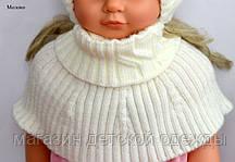 """Детский шарф-манишка """"Капелька"""" ТМ Arctic (молоко)"""