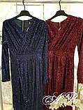 Модное красивое женское вечернее платье на запах, фото 2