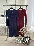 Модное красивое женское вечернее платье на запах, фото 3