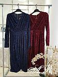 Модное красивое женское вечернее платье на запах, фото 4