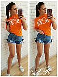 Женская яркая футболка из трикотажа, фото 9