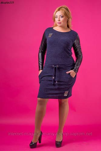 Женское платье батальное кожаный рукав