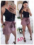 Женский высокие шорты из шелка, фото 7