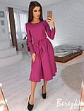 Стильное платье с пышной юбочкой, фото 2