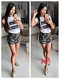 Женская нежная футболка с надписями, фото 3
