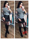 Женский свитер машинная вязка рукав из гипюра, фото 10