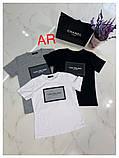 Женская красивая футболка с накаткой, фото 2