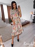 Красивое женское платье с рюшами, фото 2