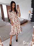 Красивое женское платье с рюшами, фото 3