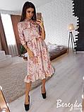 Красивое женское платье с рюшами, фото 4