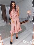 Красивое женское платье с рюшами, фото 5