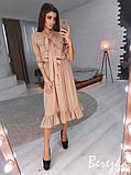 Красивое женское платье с рюшами, фото 7