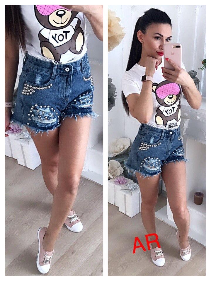 Стильные женские шорты с камнями