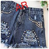 Стильные женские шорты с камнями, фото 4
