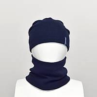 Комплект  Робин (шапка+снуд)  на флисе синий