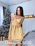 """Мерцающее женское платье """"Baby doll"""", фото 6"""