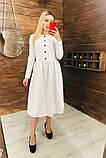 Нежное красивое платье миди, фото 3