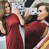 Женское платье сдержанного кроя  Н-318, фото 3