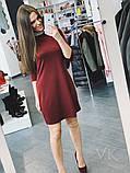 Женское платье сдержанного кроя  Н-318, фото 5